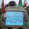 Ashab e Muhammad ka difa kon kary ga by Farooq Muavia