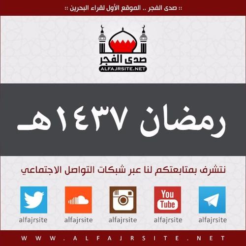 تسجيلات رمضان 1437 هـ