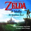 The Legend of Zelda: A Medley (Symphonic Band Arrangement)