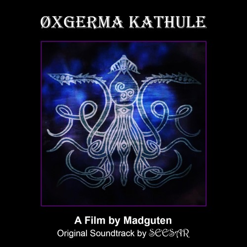 Øxgerma Kathule Reswum (remix edit)