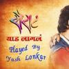 Yad Laagla Full Song Sairat...Played By #YashLonkar
