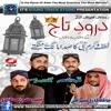Nabi Nabi Ya Nabi (Hafiz Qari Umair Ali & Hakim Saleem Ahmed Qadri)