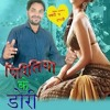 02 Tu hi More Sapna