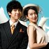 Download 「여우비」(Fox Rain) My Girlfriend Nine Tailed Fox「이선희 Lee Sun Hee」 Mp3