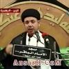 شمولية الاسلام وتأثيره في الواقع -5 السيد هشام البطاط ليلة 6 شهر رمضان 1437 هـ الزبير