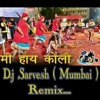 MI HAY KOLI  - ( Agri Tapori Dance Mix ) - By Dj Sarvesh From Mumbai