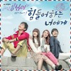 Ost. Beautiful Gong Shim (미녀 공심이) Struggling To You (힘들어하는 너에게) Woo Yerin (우예린) Cover