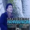 Akhm Nakon (Remix)