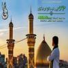 Abbas (A.s) Tere Dar Sa - Farhan ALi Waris Manqabat 2016