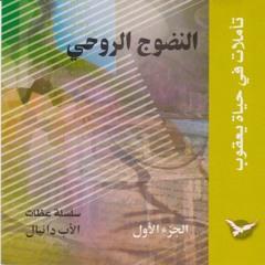 01 - البنوة و الميراث
