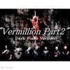 Vermillion Pt.2 - Dark Piano Version - Slipknot Cover