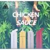 Chicken Sauce by Emmanuel Matos ft. Jared Scott