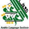 Arabic Language Institute