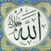 Yâ Allah Yâ Rahmân Yâ Alîm Yâ Allâm - Sabâ Tesbîh