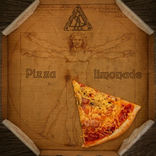Гражданин Топинамбур - Пицца И Лимонад [SP 2016]