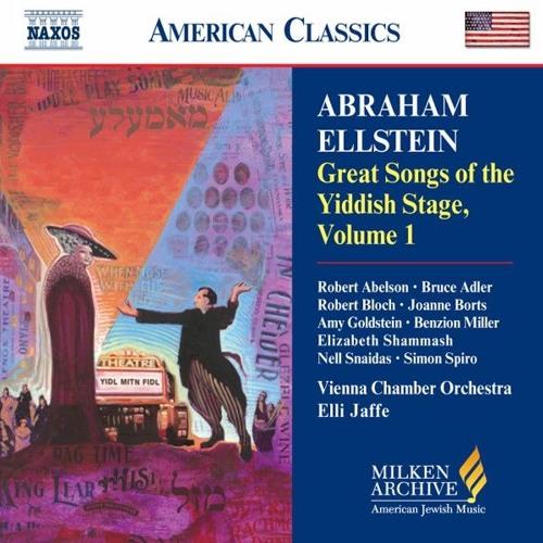 Abraham Ellstein Exhibit Playlist 1