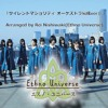 Download 欅坂46 「サイレントマジョリティー」 オーケストラ編成ver