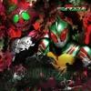 Kamen Rider Amazons ED Single - Armour Zone