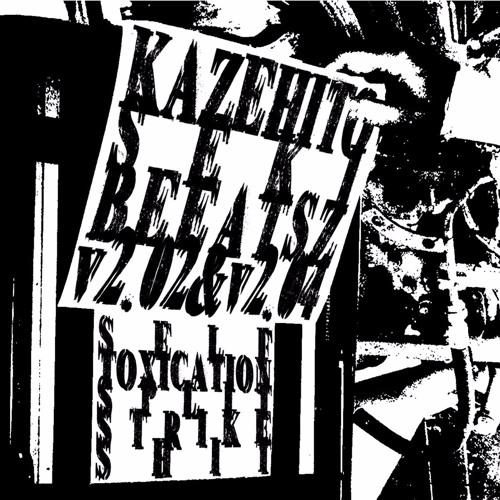 SELF TOXICATION _ SPLIT _ K-BIT STRIKES S-HIT
