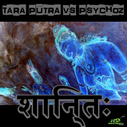 Tara Putra - Subdubtion