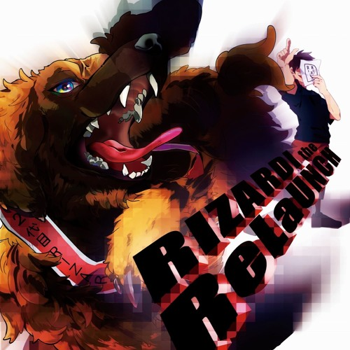 【2016】RIZARDI the ReLaUNCH【Crossfade Demo】