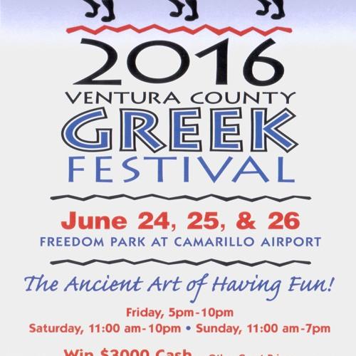 Ventura County Greek Festival Radio Ad