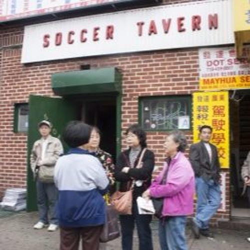 Soccer Tavern in Sunset Park, Brooklyn's Chinatown