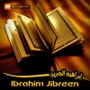 إبراهيم الجبرين - سورة الأنفال