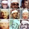 Download Maqam Nahawand (16 Qaris) - مقام نهاوند منوع لكبار قراء القرآن الكريم Mp3