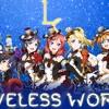 """{Lavender Springs} """"LOVELESS WORLD"""" ENGLISH"""