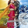 Download Junooniyat Full Movie