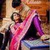 Atif Aslam Song Pyar Deewana Hota Hai Guitar Mp3