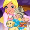 Puppy In My Pocket (TV Size) (Remix)