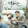 No Way - Park Yongin (Urban Zakapa), Kwon Soonil (Urban Zakapa) [SBS Drama Doctors OST Part. 1]