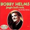 Jingle Bell Rock (Trap Remix)