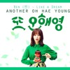 Ben - Like A Dream Ost Another Oh hae Young (Cover)