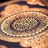 Divine Quran Recitation - Sheikh Muhammad Al- Luhaidan