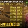 Lok Pop Song Jukebox