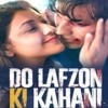 Kuch To Hai Full Official Song Mp3