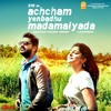 Acham Enbathu Madamaiyada Jukebox - Melwin Edit