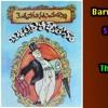 Barrister Parvateesam - Audio novel Part 1 by Sireesha Vaaranaasi