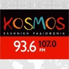 Panama Cardoon - Rubber Duck 4 (Kosmos Edition)