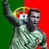Mahragan Cristiano Ronaldo 2016 مهرجان كريستيانو رونالدو (تراكـى المضحك) تامر ومايكـل حمـاده عنـ