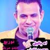 Download اغنية محمود الليثي اه يا ليل من مسلسل الطبال توزيع ميدو مزيكا Mp3