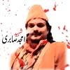 Shan E Ramzan - Amjad Sabri