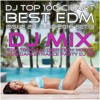 DJ Top 100 Chart Best EDM DJ Mix Set Issue 24 (Free Download August 2016 Tropical Tech House)