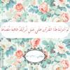 Download اللطائِف القُرآنية | مقاطع لتجلّيات كبار قُراء القرآن الكريم | الاصدار الثالِث Mp3