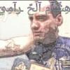 Download Hesham L 7ramy*هشام الحرامى* Mp3