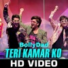 Teri Kamar Ko - Great Grand Masti - Riteish D, Vivek O & Aftab S - Sanjeev & Darshan R & Kanika K.mp3