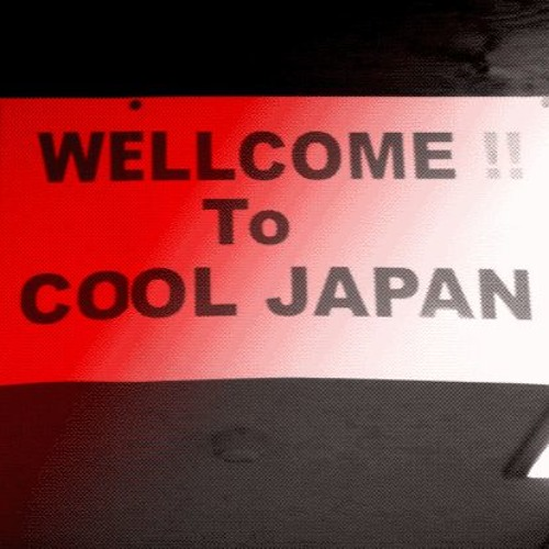 Neojaponisme - Cool Japan (October 28, 2008)